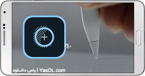 دانلود Adobe Photoshop Fix 1.0.466 - نرم افزار ویرایش و اصلاح تصاویر برای اندروید