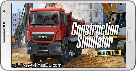 دانلود بازی Construction Simulator PRO 17 1.5.1 - شبیه ساز ساخت و ساز 2017 برای اندروید + دیتا