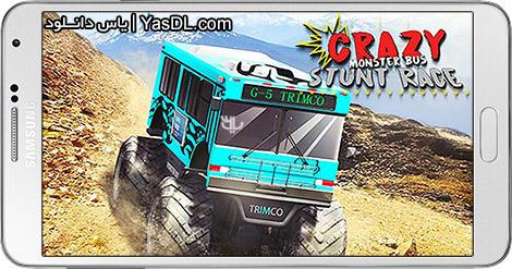 دانلود بازی Crazy Monster Bus Stunt Race 1.3 - اتوبوس های هیولا برای اندروید