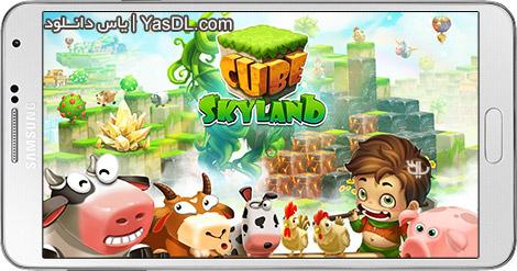 دانلود بازی Cube Skyland Farm Craft 1.1.255a - مزرعه مکعبی برای اندروید