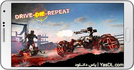 دانلود بازی Drive Die Repeat - Zombie Game 1.0.15 - کشتار زامبی ها برای اندروید + پول بی نهایت