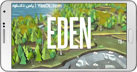 دانلود بازی Eden The Game 1.1.0 - نقش آفرینی بهشت برای اندروید + پول بی نهایت