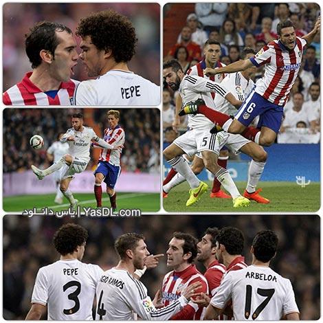 دانلود کلیپ درگیری و خشونت های بازیکنان در دربی رئال مادرید و اتلتیکو مادرید