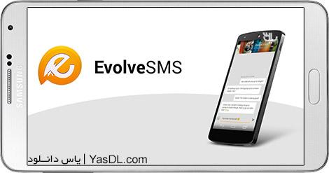 دانلود EvolveSMS (Text Messaging) 4.8.1 - نرم افزار مدیریت پیامک برای اندروید