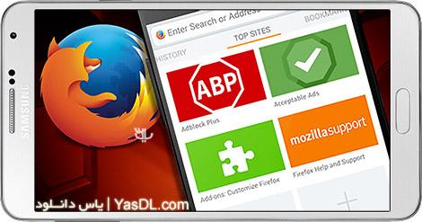 دانلود Free Adblocker Browser 52.0.2016110601 - حذف تبلیغات مرورگهای اینترنتی در اندروید