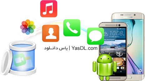 دانلود Gihosoft Android Data Recovery 7.0.5 - بازیابی اطلاعات گوشی های اندروید
