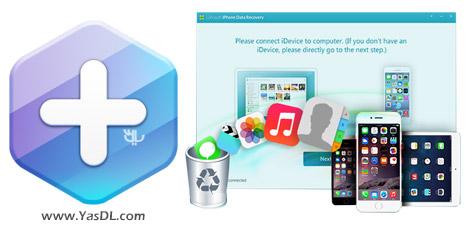 دانلود Gihosoft iPhone Data Recovery 3.0.7 - بازیابی اطلاعات دستگاه های اپل