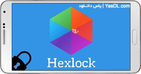 دانلود Hexlock App Lock & Photo Vault 1.9.80 - قفل کردن اپلیکیشن ها در اندروید