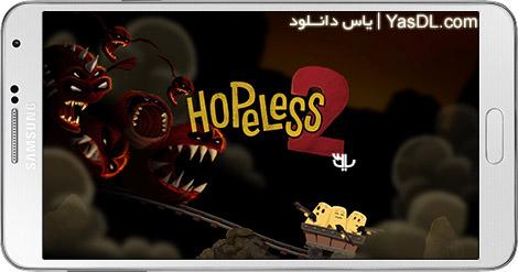 دانلود بازی Hopeless 2 Cave Escape 1.1.28 - نا امیدی در غار 2 برای اندروید + پول بی نهایت