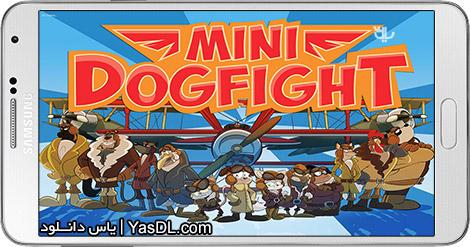 دانلود بازی Mini Dogfight 1.0.38 - نبردهای هوایی سگ ها برای اندروید + دیتا