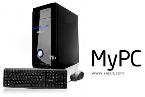 دانلود MyPC 9.5.0.2 + Portable - بررسی دقیق ویژگی های سخت افزاری سیستم