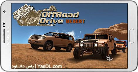 دانلود بازی OffRoad Drive Desert 1.0.3 - رانندگی آفرود در بیابان برای اندروید + دیتا