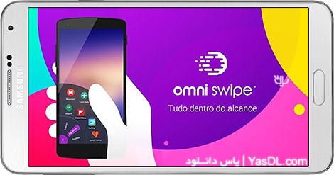 دانلود Omni Swipe - Small and Quick 2.33 - دسترسی سریع به قسمت های مختلف اندروید