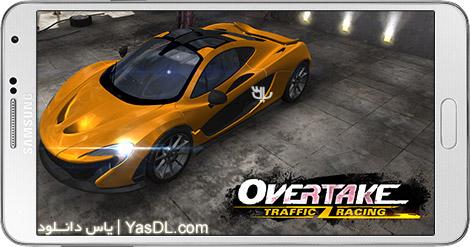 دانلود بازی Overtake Traffic Racing 1.01 - سبقت در ترافیک برای اندروید + دیتا + پول بی نهایت