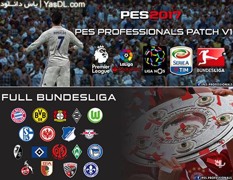 دانلود PES Professionals Patch 2017 1.0 - پچ پروفشنال برای بازی PES 2017