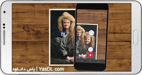 دانلود PhotoScan by Google Photos 1.0.1.139500862 - اسکنر حرفه ای عکس برای اندروید