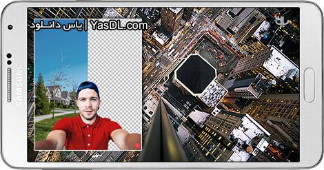 دانلود Pixomatic Photo Editor 1.0.1 - نرم افزار تغییر آسان بک گراند تصاویر برای اندروید