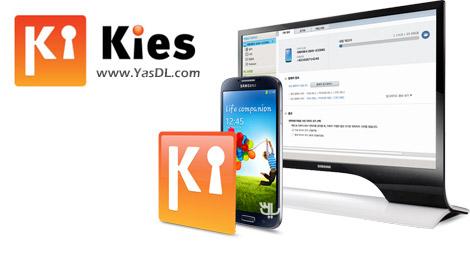 دانلود Samsung Kies 3.2.16084.2 + 2.6.4.16113.3 - مدیریت گوشی ها و محصولات سامسونگ