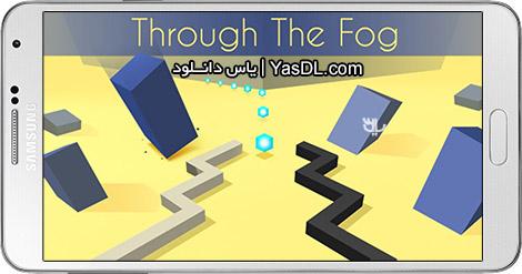 دانلود بازی Through The Fog 1.4 - عبور از مه برای اندروید