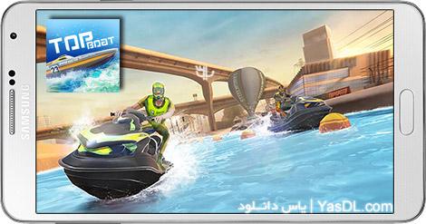 دانلود بازی Top Boat Racing Simulator 3D 1.00 - مسابقات قایق رانی برای اندروید + پول بی نهایت