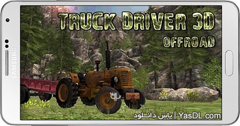 دانلود بازی Truck Driver 3D Offroad 1.12 - رانندگی در جاده های خاکی برای اندروید
