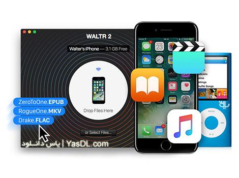 دانلود WALTR 2.0.15.0 - انتقال بی سیم اطلاعات به آیفون، آیپادتاچ و آیپد