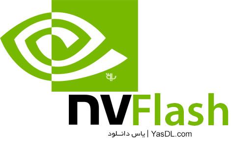 دانلود nVFlash 5.328 - به روز رسانی بایاس در کارت های NVIDIA