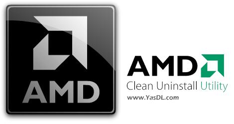 دانلود AMD Clean Uninstall Utility 1.5.7.0 - حذف درایورهای کارت صدا و گرافیک AMD