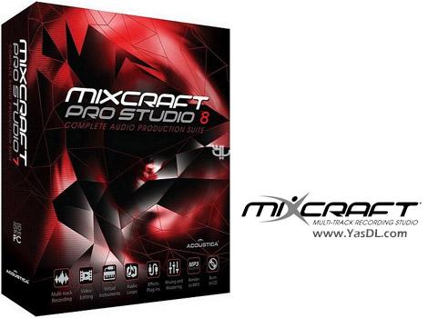 دانلود Acoustica Mixcraft Pro Studio Pro 8.0 Build 365 - نرم افزار ضبط و میکس موسیقی