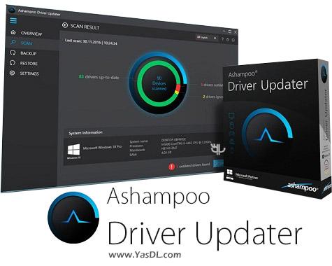 دانلود Ashampoo Driver Updater 1.0.0.19087 - نرم افزار به روزرسانی درایورها