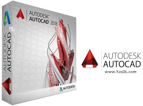 دانلود اتوکد 2018 - Autodesk AutoCAD 2018 + LT x86/x64