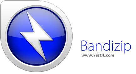 دانلود Bandizip 5.17 Build 12973 + Portable - نرم افزار مدیریت فایل های فشرده