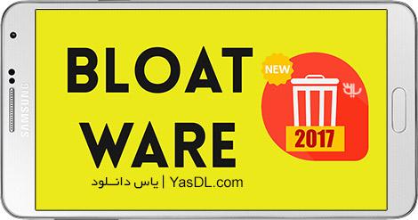 دانلود Bloatware Remover [Root] 1.0.0.0 - حذف برنامه های کاربر و سیستم در اندروید