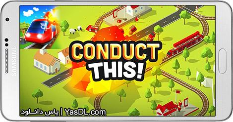دانلود بازی Conduct THIS 1.0.2 - هدایت قطار برای اندروید + پول بی نهایت