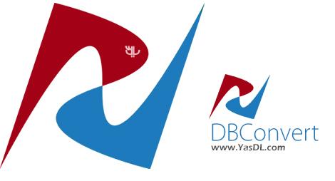 دانلود DBConvert Studio 1.1.1 - تبدیل، انتقال و همگام سازی پایگاه های داده