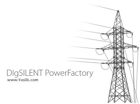 دانلود DIgSILENT PowerFactory نرم افزار دیگسایلنت بررسی سیستم های قدرت