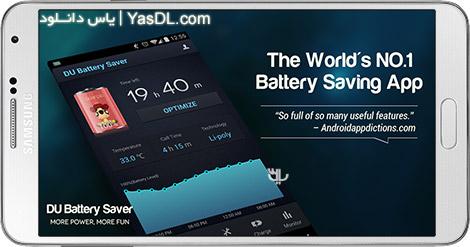 دانلود DU Battery Saver PRO & Widgets 4.4.5 - نرم افزار بهبود مصرف باطری اندروید
