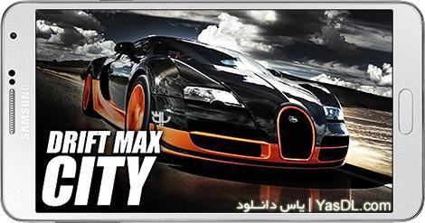 دانلود بازی Drift Max City 2.3 - دریفت در شهر برای اندروید + پول بی نهایت
