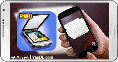 دانلود Fast Scanner Pro PDF Doc Scan 3.5.1 - اسکنر PDF برای اندروید