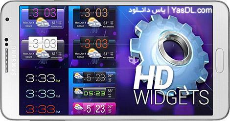 دانلود HD Widgets 4.2.11 (Paid) - مجموعه ویدجت های حرفه ای برای اندروید