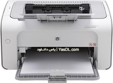 دانلود درایور پرینتر اچ پی HP LaserJet P1102