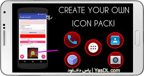دانلود Icon Pack Generator 3.9 - نرم افزار ساخت آیکون پک برای اندروید
