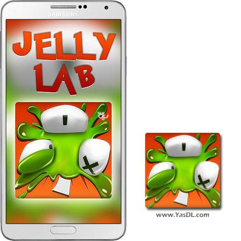 دانلود بازی Jelly Lab 7 - آزمایشگاه ژله برای اندروید