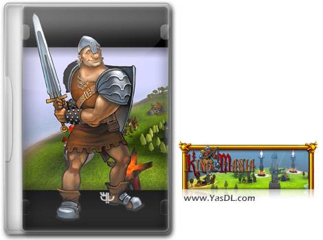 دانلود بازی کم حجم King Mania برای کامپیوتر