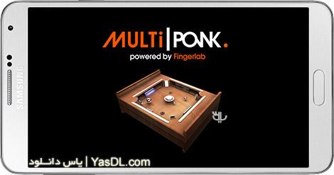 دانلود Multiponk 1.0.15 - بازی کلاسیک و چند نفره برای اندروید