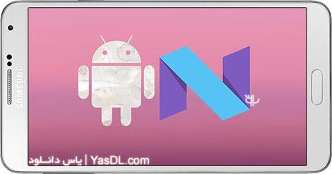دانلود Nougat Launcher 2.1 - نوقا لانچر برای اندروید