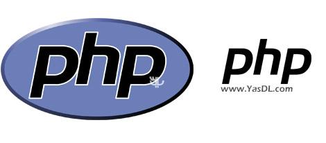 دانلود PHP 7.1.0 - برنامه نویسی تحت وب به زبان پی اچ پی