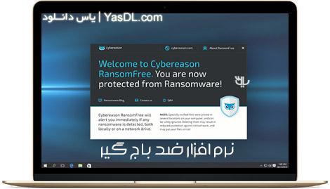 دانلود RansomFree 2.1.1.0 - نرم افزار رایگان و امنیتی ضد باج گیر