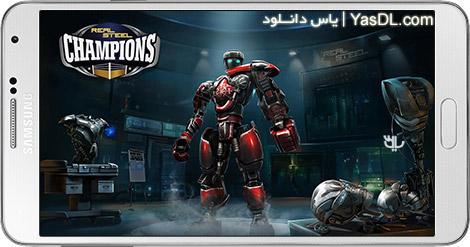 دانلود بازی Real Steel Boxing Champions 1.0.306 - بوکس ربات ها برای اندروید + دیتا + پول بی نهایت
