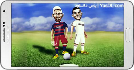 دانلود بازی Soccer Golf 1.0 - ترکیب ورزش فوتبال و گلف برای اندروید